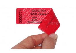 Пломба наклейка номерная НН-2, 22х66 мм