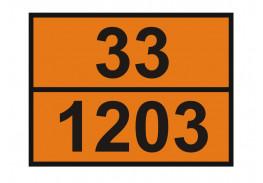 Знак ООН 33/1203