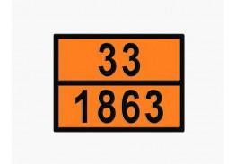 Знак ООН 33/1863