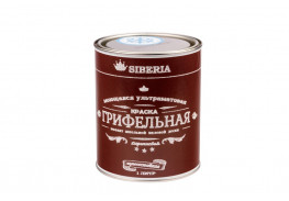 Грифельная краска Siberia 1 литр, коричневый, на 5 м²